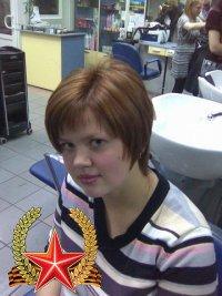 Карина Букаева