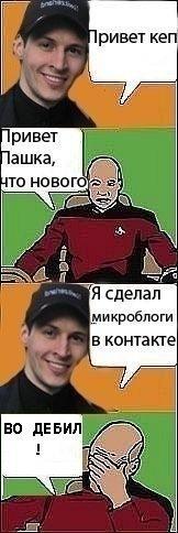 Влад Боярченко