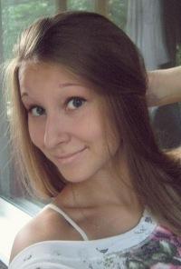 Katya Gordeeva