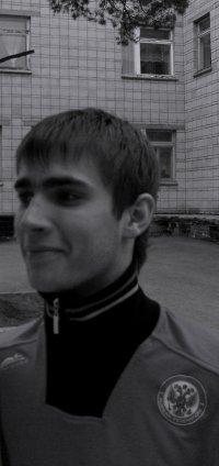 Владимир Артеменков
