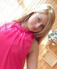 Milashka Julia