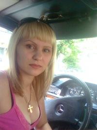 Екатерина Анзина