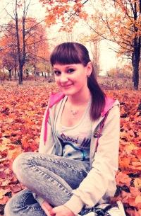 Саша Белина
