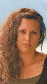 Irina Wulf