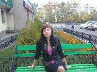 Таня Арцыбашева