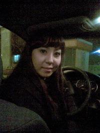 Дина Бекова