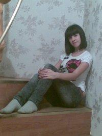 Диана Вартанян