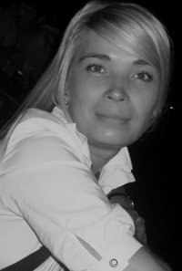 Лейсан Биктимирова