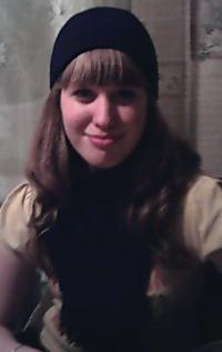 Виктория Гаджук