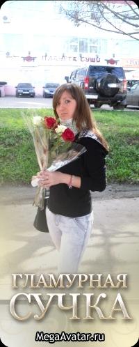 Ульяна Аббасова