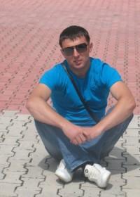 Руслан Апончук