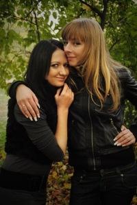 Katrin Miracle
