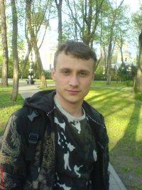 Денис Войтенков