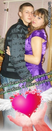 Катерина Автономова