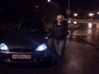 Ольга Вист