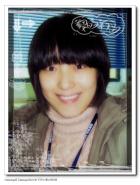 Julia Ju